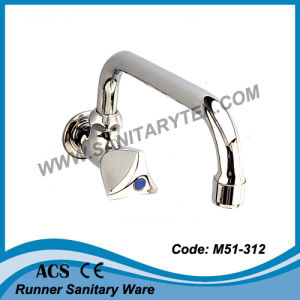 Sink Tap, Sink Mixer Faucet (M51-312) pictures & photos