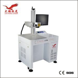 Ylp-F- Shenzhen Fiber Laser Engraving Machine Ylp-20/30/50/100W Raycus pictures & photos