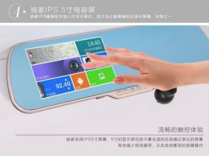 GPS Inside Rearview Mirror Car DVR (X7)