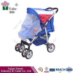 Baby Mosquito Net Made of 50d Polyester Material pictures & photos