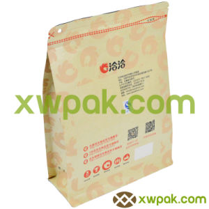Plastic Packaging Bag for Coffee Tea (xw-1278)
