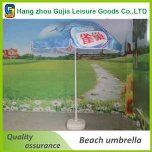 Custom Advertising Promotional Beach Umbrella with Logo pictures & photos