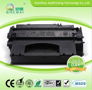 Compatible Black Toner Cartridge 53X Cartridge Toner for HP Q7553X pictures & photos