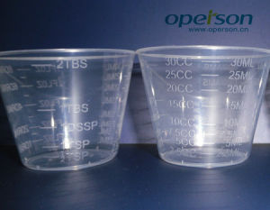 Disposable Medical Plastic Cup pictures & photos