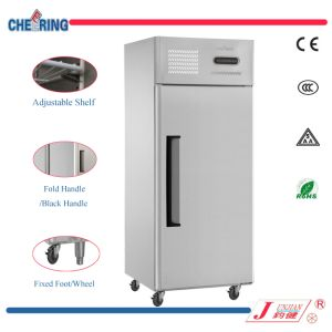 0.8LG Refrigeration Equipment Fan Cooing Single Door Stainless Steel Commercial Refrigerator pictures & photos