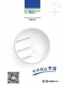Top Rated Disposable Electric Rotatable Polyp Snare with Ce Marked pictures & photos