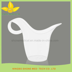 Medical Disposable Urine Collection Cup pictures & photos
