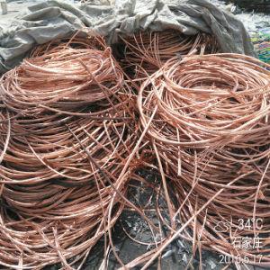 Hot Sale Copper Scrap, Copper Scrap Wire 99.95% Price pictures & photos