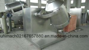 3D Mixer for Granulator Machine pictures & photos