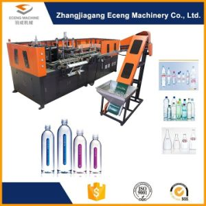 6 Cavity Pet Blow Molding Machine to Make Plastic Bottles pictures & photos