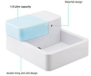 White Cube Aura Pet Water Fountain pictures & photos