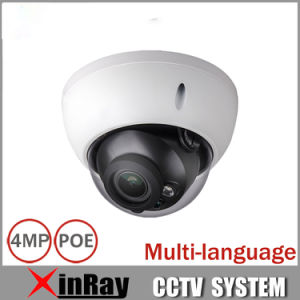 4MP IP Camera with Poe SD Card Slot pictures & photos