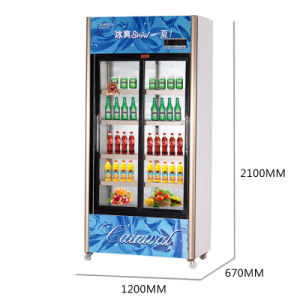 Commercial Cool Sliding Glass Vertical Showcase with Automatic Door pictures & photos