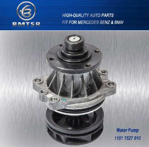 Good Price Water Pump for Auto OEM 11517527910 E39e46e60 pictures & photos