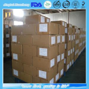 Pharmaceutical Grade USP/Ep/Bp Beta-Cyclodextrin Stabilizer pictures & photos