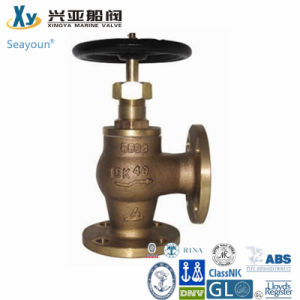 25 Year Wholesale Manufacturer Bronze Globe Valve JIS F7303 pictures & photos