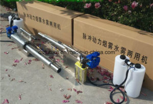 Thermal Bed Bugs Fogging Machine Portable pictures & photos