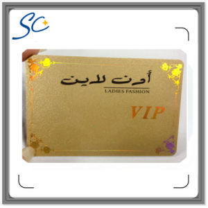 PVC Member Card pictures & photos