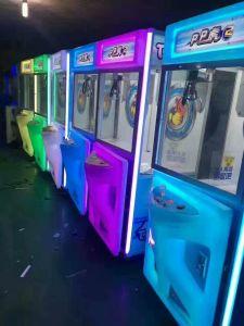 PP Tiger Gift Game Machine Toy Crane Amusement Machine pictures & photos