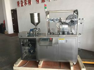 Dpb-120L Automatic Olive Oil Small Cup Blister Packing Machine pictures & photos