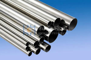 Copper Nickel C71500 Cu70ni30 B30, C70600 Copper Nickel Tube Pipe pictures & photos