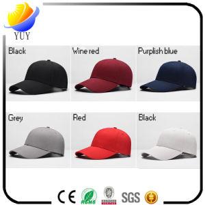 Cheap Custom Flat Peaked Simple Brim Snapback Cap pictures & photos