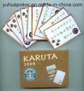 Attractive 0.30mm 100% Plastic Educational Cards Yh20 pictures & photos