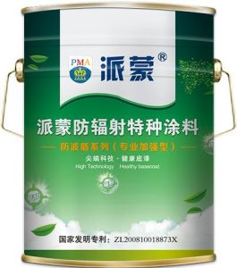 Pma Green Color Radiation Absorption Health Finish Coating pictures & photos