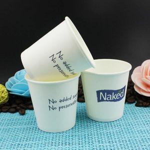 Disposable Mini 2oz Paper Tea Cup pictures & photos