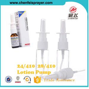 Plastic Medical Oral Sprayer Nasal Sprayer Mist Sprayer Medicine Material Yuyao Factory pictures & photos