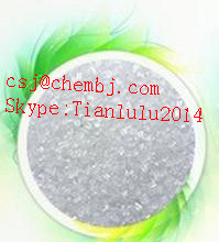 High Purity Spectinomycin Dihydrochloride Pentahydrate
