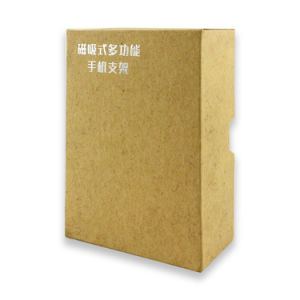 High Quality Custom Kraft Paper Box Paper Packaging Boxes Printing pictures & photos