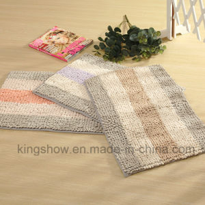 Microfiber Polyester Chenille Tufted Loop-Pile Carpet Door Mat (40*60)