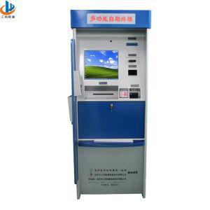 Multifunctional Self-Service Kiosk for Hospital (HD05-01)