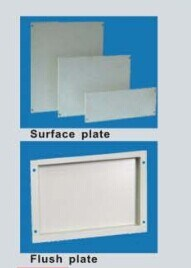 Mdp Blank Front Plate for Ar9 Metal Floor Stand Cabinet pictures & photos