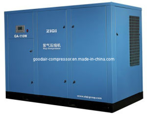 110kw Screw Variable Frequency Air Compressor pictures & photos