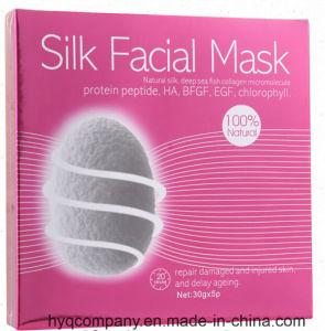 Makeup Beauty Products France Slik Facial Mask 5PCS/Box Moisturizer Whitening Face Mask pictures & photos