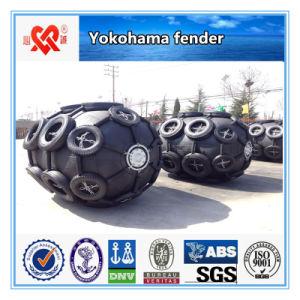 Ship Docking Protection Marine Yokohama Fender pictures & photos