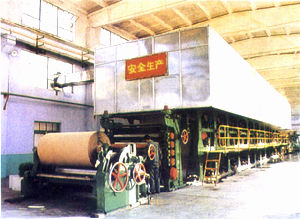 1880 Liner Paper Machine, Kraft Paper Machine Plant, China Supplier, High Quality pictures & photos