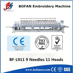 Laser Embroidery Machine (BF-L911) pictures & photos