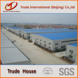 H Steel Frame Modular/Mobile/Prefab/Prefabricated Store pictures & photos