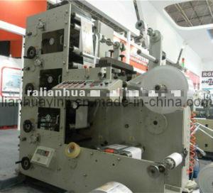 Automatic Flexo Printing Machine (HJRY420-4B)