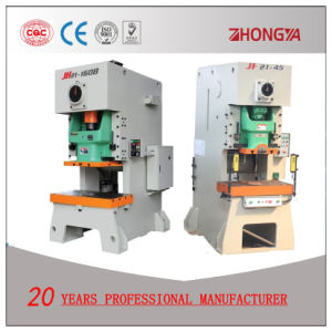 C-Frame Pneumatic Steel Sheet Punching Machine Power Press Jh21-100ton pictures & photos