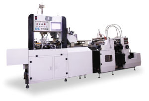Zk-320 Small Box Making Machinery (CE) Zhongke pictures & photos