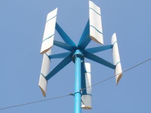 300W Vertical Wind Turbine Generator pictures & photos