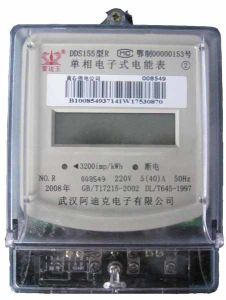 Single Phase Prepayment Electrical Watt-Hour Meter pictures & photos