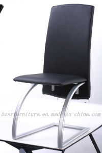 PU and A3 Carbon Steel Home Furniture Dining Chair (SY-5358)