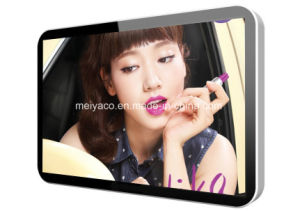 LCD Advertising Displays, All Display Contents Can Be Customized According to The Requirements. pictures & photos
