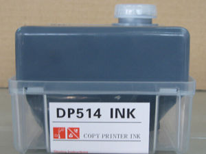 Duplo Dp544 Ink & Duplo Ink & Duplo Duplicator Digital Ink pictures & photos