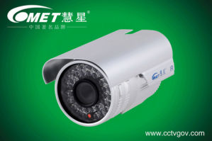 2014 Hot Sell! Day and Night 700tvl Smart IR Bullet CCTV Camera pictures & photos